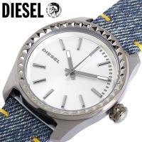 【DIESEL】ディーゼル KRAY KRAY 38 腕時計 レディース クオーツ 5気圧防水 デニ...