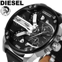 【DIESEL】ディーゼル 腕時計 メンズ クオーツ 10気圧防水 レザー DZ7313 既成概念に...
