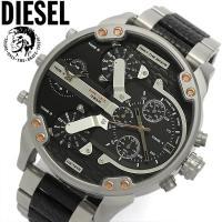 DIESEL ディーゼル 腕時計 ビッグケース クロノグラフ メンズ 腕時計 DZ7349ビックケー...