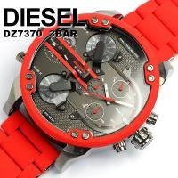 【DIESEL】 ディーゼル 腕時計 ビッグケース クロノグラフ メンズ 腕時計 DZ7370 迫力...