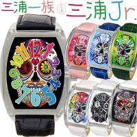 フランク三浦一族 三浦Jr(ジュニア)モデル 腕時計 メンズ レディース 超一流腕時計ブランド クレ...