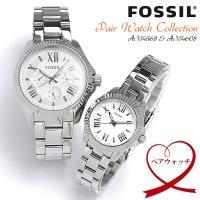 【FOSSIL】 フォッシル ペアウォッチ 2本セット 腕時計 メタル ホワイト カジュアルウォッチ...