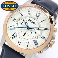 【FOSSIL/フォッシル 腕時計 ウォッチ メンズ クロノグラフ】カジュアルウォッチブランドとして...