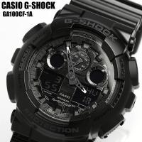 【CASIO/カシオ】 G-SHOCK 腕時計 メンズ 20気圧防水 カモフラージュ GA-100C...
