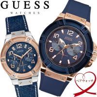 GUESS ゲス 腕時計 ペアウォッチ 2本セット メンズ レディース W0247G3 W0289L...