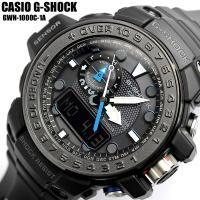 【CASIO・G-SHOCK】 電波ソーラー 腕時計 ガルフマスター メンズ GWN-1000C-1...