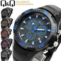 【CITIZEN/ シチズン】 Q&Q 腕時計 ウォッチ クロノグラフ メンズ ソーラー H...