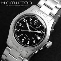 ハミルトン カーキ フィールド オート H68411133 ミリタリー メンズ 腕時計「冒険」と同義...