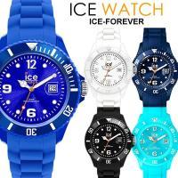 ICE WATCH ICE FOREVER アイスウォッチ アイスフォーエヴァー 腕時計 メンズ レ...