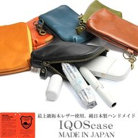 IQOS CASE アイコスケース 日本製 栃木レザー 牛革 電子タバコ ユニセックス IQOSCA...