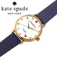 kate spadeケイトスペード 腕時計 レディース クオーツ 日常生活防水 レザー KSW104...
