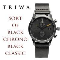 TRIWA トリワ SORT of BLACK クロノ 腕時計 メンズ レディース ユニセックス ク...