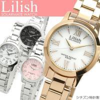 シチズン CITIZEN リリッシュ ソーラーレディースレディス 腕時計 可愛いながらもエレガントな...