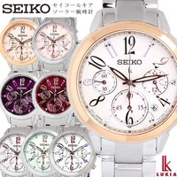 【SEIKO LUKIA】 セイコールキア クオーツ 腕時計 クロノグラフ レディース 10気圧防水...