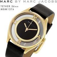 MARC BY MARC JACOBS マークバイマークジェイコブス ティザー 腕時計 MBM137...