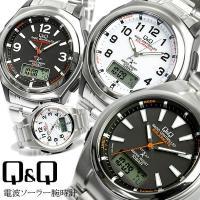 シチズンCBM 信頼の品質 メンズ ソーラー電波 腕時計高精度のアナログとデジタルのふたつの表示機能...