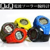 シチズンCBM Q&Q 電波ソーラー腕時計 シリコンラバー 電波時計 ソーラメイトウォッチは...