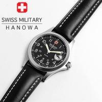 スイスミリタリー SWISS MILITARY 腕時計 レザーバンド メンズ MILITARY-5 ...