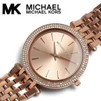 マイケルコース MICHAEL KORS 腕時計 レディース MK3192 ピンクゴールドシックでア...