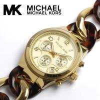 マイケルコース MICHAEL KORS 腕時計 レディース クロノグラフ MK4222シックでアメ...