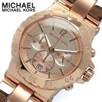 マイケルコース MICHAEL KORS 腕時計 レディース クロノグラフ MK5314 ピンクゴー...