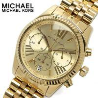 マイケルコース MICHAEL KORS 腕時計 レディース クロノグラフ MK5556 ゴールド ...