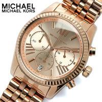 マイケルコース MICHAEL KORS 腕時計 レディース クロノグラフ MK5569 ピンクゴー...