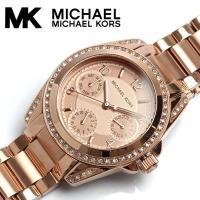 マイケルコース MICHAEL KORS 腕時計 レディース クォーツ MK5613シックでアメリカ...