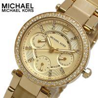 マイケルコース MICHAEL KORS 腕時計 レディース MK5842シックでアメリカン、そして...