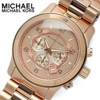マイケルコース MICHAEL KORS 腕時計 レディース クロノグラフ MK8096 ピンクゴー...