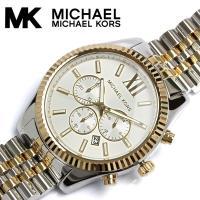 マイケルコース MICHAEL KORS 腕時計 メンズ レディース クロノグラフ MK8344シッ...