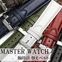 【MASTER WATCH】 マスターウォッチ 替えベルト メンズ カーボン カーフ MW-BELT...