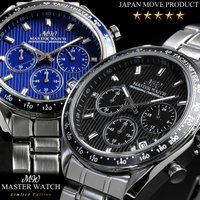 MASTER WATCH マスターウォッチ クロノグラフ 10気圧防水 フルステンレス メンズ腕時計...
