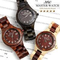 MASTER WATCH マスターウォッチ 天然木製 腕時計 メンズ Wooden Watch 木の...