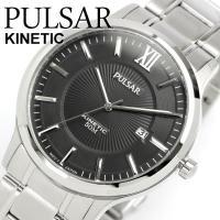セイコーウォッチの男性用腕時計ブランド「パルサー」より国内未発売のモデルが限定入荷しました!シルバー...