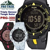【CASIO/カシオ】PROTREK プロトレック 腕時計 メンズ ソーラー 10気圧防水 PRG-...