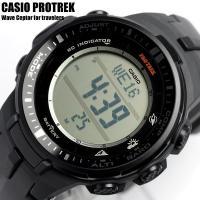 CASIO カシオ PROTREK プロトレック 電波ソーラー 腕時計 PRW-3000-1【仕様】...