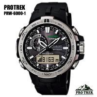 CASIO カシオ PROTREK プロトレック 電波ソーラー 腕時計 PRW-6000-1 【仕様...