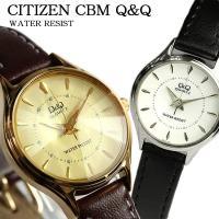 シチズン CITIZEN 腕時計 レディース カットガラスウォッチ Q&Q 革ベルト シンプルで飽き...