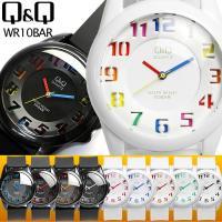 【セール】シチズン Q&Q カラフルウォッチ メンズ&レディース 腕時計 ユニセックス 立体インデッ...