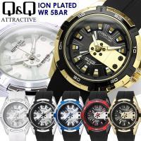 シチズン Q&Q ラバー メンズ 腕時計 立体インデックス 海外限定モデル 信頼のシチズンQ&Qの海...