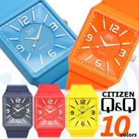 【シチズン】 Q&Q カラフルウォッチ メンズ&レディース 腕時計 信頼のシチズンQ&Qから...