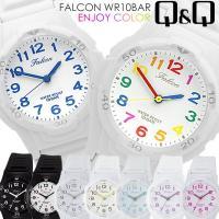 【シチズン】 FALCON Q&Q ファルコン カラフルウォッチ 腕時計 10気圧防水 QQ023 ...