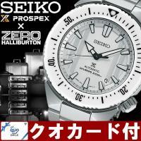 【SEIKO PROSPEX】 ダイバースキューバ 自動巻き TRANSOCEAN メンズ 腕時計 ...
