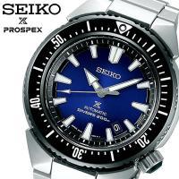 【SEIKO】セイコー プロスペックス PROSPEX ダイバーズウォッチ 200m潜水 コラボ S...