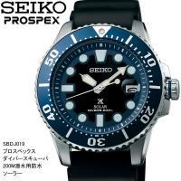 【SEIKO セイコー】PROSPEX プロスペックス 腕時計 メンズ 自動巻 200m潜水用防水 ...