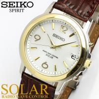 【SEIKO】 セイコースピリット ソーラー電波腕時計 メンズ SBTM192 国内正規品 時計の原...