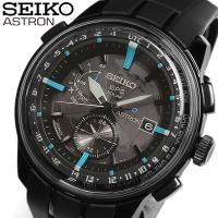 SEIKO セイコー ASTRON アストロン メンズ 腕時計ソーラーGPS衛星電波修正 SBXA0...