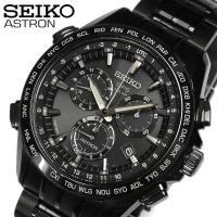 SEIKO セイコー アストロン GPS ソーラー 第二世代 SBXB009 ASTRON メンズ ...