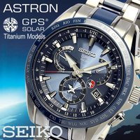 【SEIKO ASTRON】 セイコー アストロン GPSソーラー腕時計 国内正規品 SBXB043...